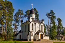 It's Smolensk Church On The Va...