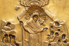 Virgin Of All Mourners Joy Wit...