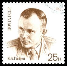 Russia - CIRCA 1991: A Stamp P...