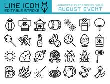 ラインアイコン 日本のイベントシリーズvol.8 8月 夏祭り、夏休み、お盆