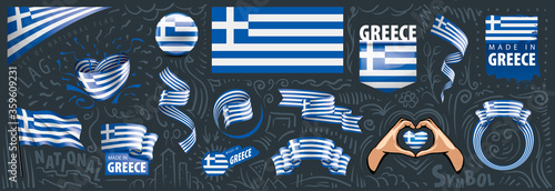 Fotomural Vector set of the national flag of Greece in various creative designs