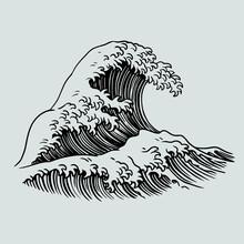 Japanese Wave Ink