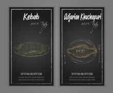 Grilled Kebab With Vegetables ...