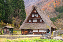 Traditional Houses Of Suganuma...