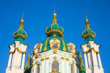 St. Andrew's Church, Kiev (Kyi...