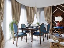 Fashionable Designer Dining Ro...