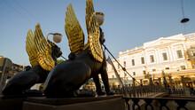 Griffon Sculpture Of Bank Brid...