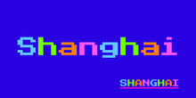 Vintage Multi-colored Pixel Shanghai City Vector Logo For Marketing, Tourism, Travel, And Events Promotion In White Font On A Purple Background.