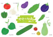 野菜のイラストセット...