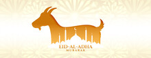 Eid Al Adha Mubarak Bakrid Fes...