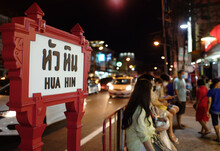 Vintage Signs In Hua Hin With ...