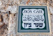 Zion Gate Name Indicator, East...