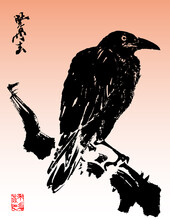 Crow On A Branch. Japanese Sty...