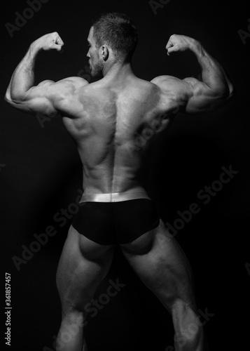 Fototapeta Male back obraz