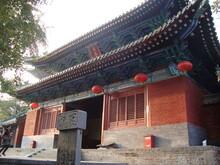 Shaolin Temple. Shaolin Kung F...