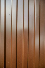 brown metal surface. minimalistic texture background. wall