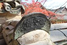 Close-up Of Traditional Korean Ceramic Roof Tile With Flower Image On Bulguksa Temple, Gyeong-ju, South Korea