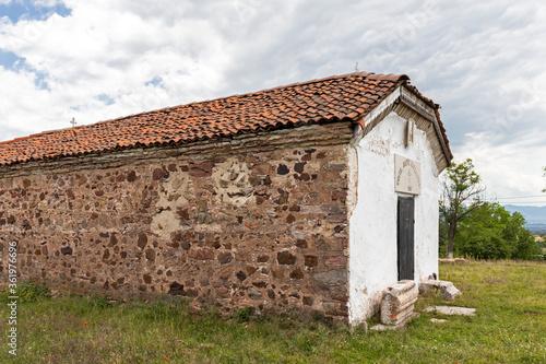 Fotografia Buhovo Monastery dedicated to Saint Mary Magdalene, Bulgaria