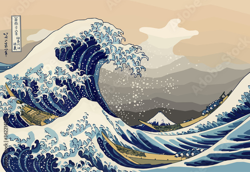 The Great Wave off Kanagawa also known as The Great Wave Wallpaper Mural