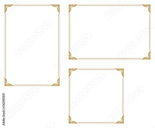 Decorative frame Fototapeta
