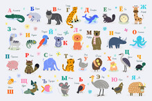 Bright Vector Poster With The Letters Of The Russian Alphabet With Animals For Children. Suitable For Books, Labels, Flyers, Textiles, Poster.