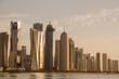 Doha Skyline In The Evening, Qatar