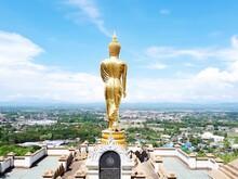 Wide City Phratat Kao Noi, Nan, Thailand.