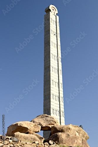 Valokuvatapetti Huge ruins of obelisks in the ancient city of Aksum