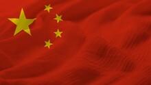 Full Frame Shot Of Chinese Flag