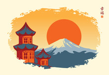 Decorative Japanese Illustration With Pagoda And Mount Fuji On The Background Of The Rising Sun. Vector Banner In The Style Of Japanese Watercolor With A Character That Translates As Happiness
