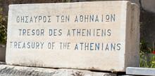 Delphi, Greece | Delphi Ruins