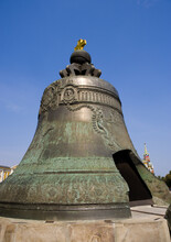 Tsar Bell In Moscow