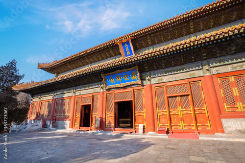 Temple of Confucius is the second largest Confucian Temple in China, it's the pl Fototapet