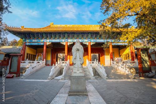 Fotografie, Tablou Statue of Confucius at the Temple of Confucius, the second largest Confucian Tem