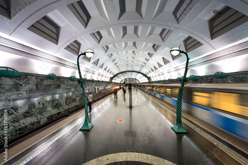 Interior Of Metro Station Slavic Boulevard Fotobehang