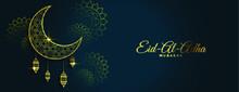 Eid Al Adha Mubarak Gold Greet...