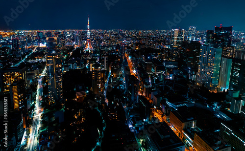 Foto Tokyo, Japan cityscape view from high above