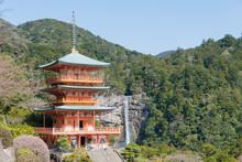 Three-story Pagoda With Nachi ...