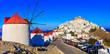 canvas print picture - Traditional Greece - beautiful Astypalea island.Dodecanese.  View of Chora village and old windmills with red roofs