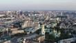 Kyiv. Ukraine: Saint Sophia's Cathedral in Kyiv. Aerial view of church