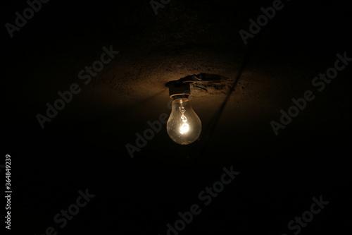 Fototapeta Lâmpada Antiga