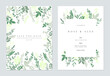 Floral wedding invitation card template design, hand drawn green floral on white