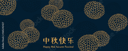 Stampa su Tela Mid autumn festival abstract illustration with chrysanthemum flowers, Chinese text Happy Mid Autumn, gold on blue