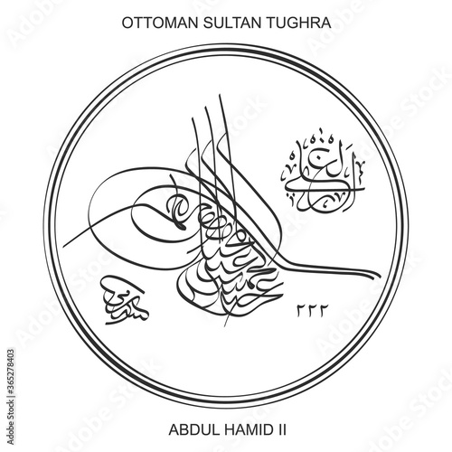 Fotografia vector image with Tughra a signature of Ottoman Sultan Abdul Hamid the second