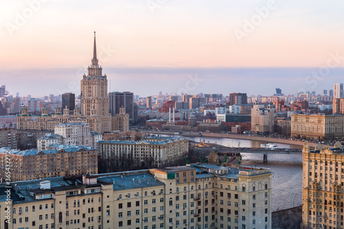 Stampa su Tela panoramic view of the Central and business part of Moscow from the height of the