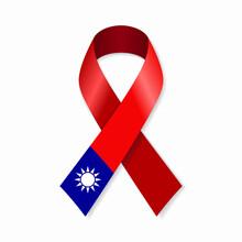 Taiwan Flag Stripe Ribbon On W...