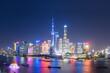 beautiful shanghai night