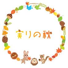秋の丸いフレーム_葉っぱや食べ物とかわいい森の動物たち1