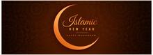 Beautiful Islamic New Year Muh...