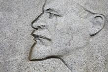 Bas-relief To Vladimir Lenin O...